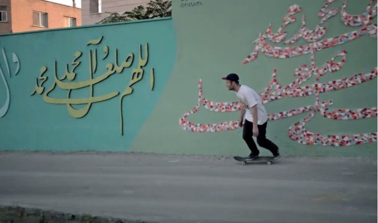 821x485xskateboardinginiran.jpg.pagespeed.ic.tjxCFPuatL
